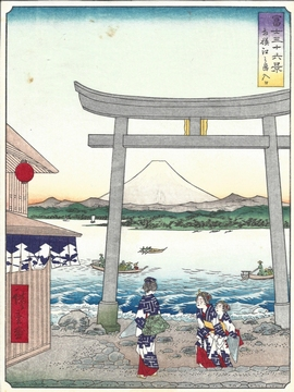 Hiroshige 36 views of Mount Fuji Entrance Gate at Enoshima