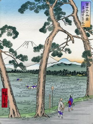 Hiroshige 36 views of Mount Fuji on the Tokaido road