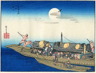 Hiroshige Ansichten berühmter Orte in der Hauptstadt Kyoto Yodogawa