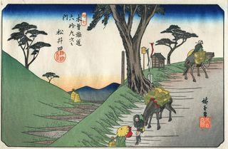 Hiroshige und Eisen 69 Stations of Kisokaido Nr 17 Matsuida