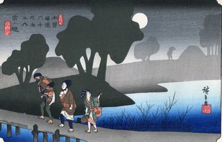 Hiroshige und Eisen 69 Stations of Kisokaido Nr 37 Miyanokoshi-juku