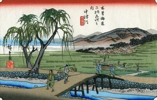 Hiroshige und Eisen 69 Stations of Kisokaido Nr 46-2 Nakatsugawa-juku