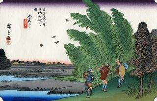 Hiroshige und Eisen 69 Stations of Kisokaido Nr 56 _Mieji-juku
