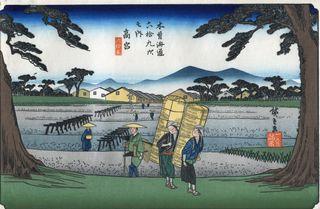Hiroshige und Eisen 69 Stations of Kisokaido Nr 65 Takamiya