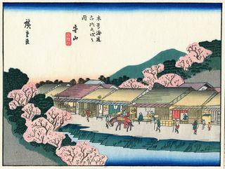 Hiroshige und Eisen 69 Stations of Kisokaido Nr 68 Moriyama