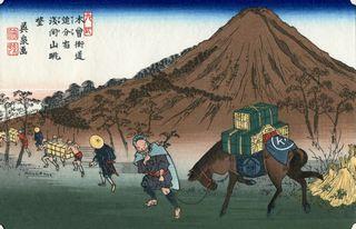 Hiroshige und Eisen 69 Stations of Kisokaido Nr 21 Oiwake-shuku